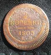 2 коп 1803 года