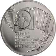 Куплю Монеты СССР в КОЛЛЕКЦИЮ ДОРОГО!!!