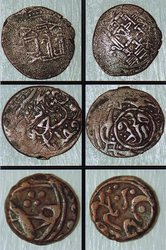 Монеты 1-9 века