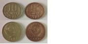 продам монеты 10 копеек 1973 года желтого цвета