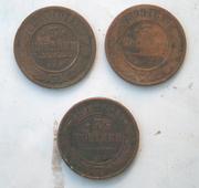 медные монеты 3 копейки,  1899, 1905, 1915г